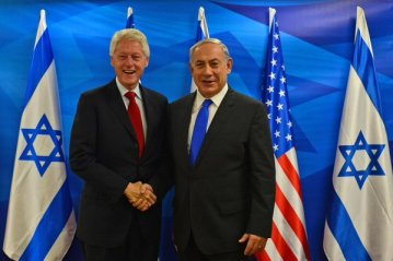 Prime Minister Netanyahu with President Clinton 2015